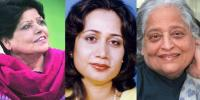 پاکستان کی نامور شاعرات