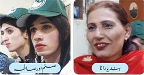 اسکاؤٹ کے عہدیداروں اور خواجہ سراکیڈٹس سے بات چیت