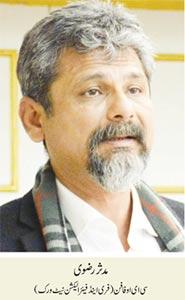 سیاسی جماعتوں کا نئی حلقہ بندیوں پر اظہارِ عدم اعتماد
