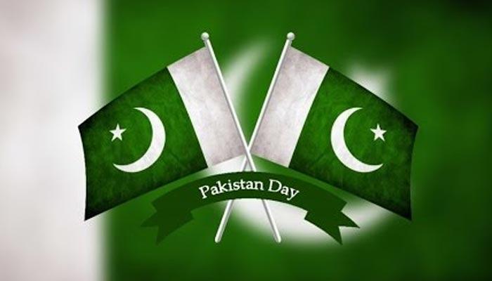 یوم پاکستان اور ہمارے فرائض