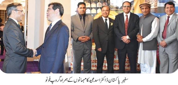 پاکستان اور جاپان کے درمیان تعلقات بہترین سطح پر ہیں، سفیر پاکستان ڈاکٹر اسد مجید خان