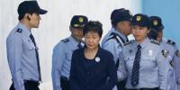 جنوبی کوریا کی سابق پارک گیئون ہائے کو 24 برس قید کی سزا