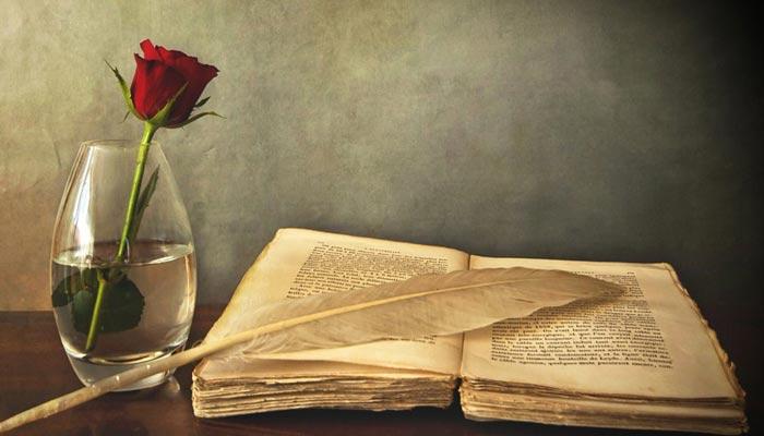 شاعری میں جدت اور روایت کا امتزاج
