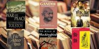 دنیا بھر میں طالب علموں کی تخلیقی صلاحیتیں بڑھانے والی کتابیں