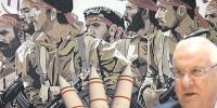 اسرائیل کوایران کی پاسداران انقلاب سے جوابی کارروائی کا خطرہ