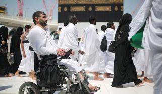 ''معذُروں کے حقوق'' اسلامی تعلیمات کی روشنی میں