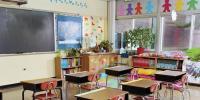 مستقبل کا کلاس روم کیسا ہوگا؟