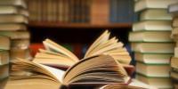 ہماری کتابیں