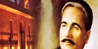 سیرت اقبالؒ کی چند جھلکیاں