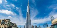برج خلیفہ۔۔۔۔ ایک حیرت کدہ!