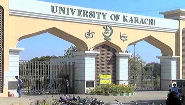 سندھ یونیورسٹی میں ترمیمی بل