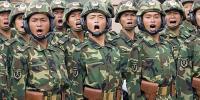 چین اور تائیوان کا تنازع