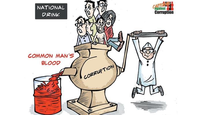 میونسپل کمیٹی میں اربوں روپے کی کرپشن