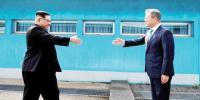 جنوبی اور شمالی کوریا کے صدور کی ملاقات
