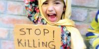 معصوم بچی کا قتل