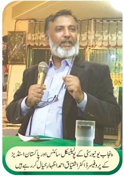 پاکستانی کمیونٹی کی جانب سے ایک شام