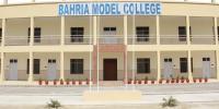 بحریہ ماڈل اسکول و کالج، اورماڑہ