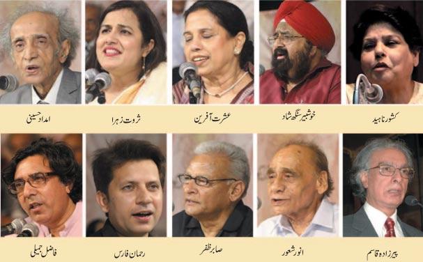 کراچی میں مشاعرے لوٹ آئے