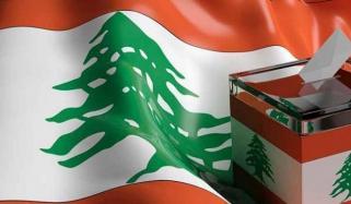 لبنان میں عام انتخابات