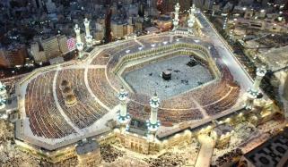 اسلام میں ''روزے'' کا فلسفہ اور اُس کی حقیقت