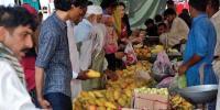 رمضان میں مہنگائی