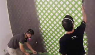 دیوار کو ٹچ اسکرین بنانے والا پینٹ