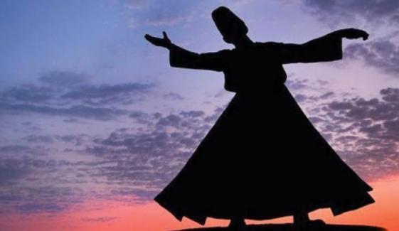صوفی ازم امن کا پیغامبر ہے