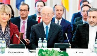 ایران جوہری معاہدہ