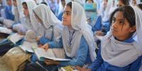 پاکستان میں تعلیم آگہی اور یونیورسٹیاں