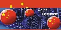 چین ڈیٹا بیس کی حفاظت پر ایشیا کے حیران کن رہنما کے طور پر ابھررہا ہے