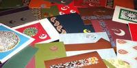 بچپن کی ایک سُنہری یاد ''عید کارڈز دینا''