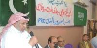 ''یوم تکبیر'' کے موقعے پر سمپوزیم سے''ڈاکٹر علی الغامدی'' کا خطاب