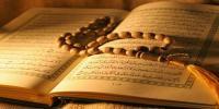 نُزولِ قُرآن: عالمِ انسانیت پر اللہ تعالیٰ کا بیش بہا انعام