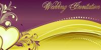 شادی کا رقعہ
