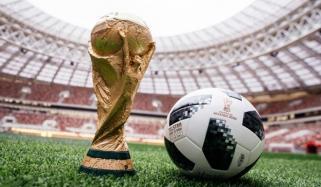 فیفا ورلڈ کپ فٹ بال کا آغاز