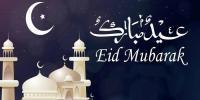 عید الفطر: اُمتِ مسلمہ کا ملی تہوار