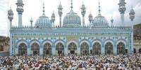 عیدُ الفطر کے اجتماعات مسلمانوں کی اخوت و اجتماعیت اتحاد و یگانگت کے مظہر