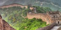 عظیم دیوارِ چین کی تعمیر