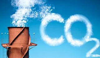 کاربن ڈائی آکسائیڈ کشید کرنا سستا ہوگیا