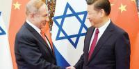 چین اور اسرائیل کے بڑھتے ہوئے تعلقات