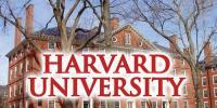 ہارورڈ یونیورسٹی ''فری آن لائن آرکیٹیکچر کورس''