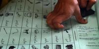 سمندر پار پاکستانیوں کو ووٹ کا حق نہ دینا افسوس ناک ہے