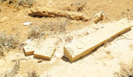 سونڈا کا قبرستان