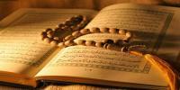 کلامِ ربانی: رزق میں برکت کے اسباب