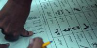 انتخابات کا بائیکاٹ…کس نے کب کیا؟