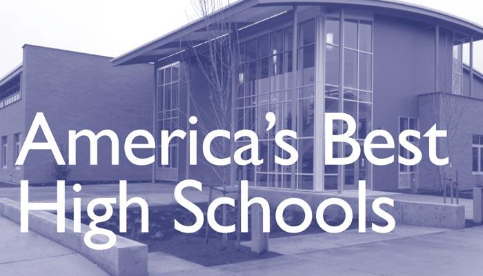 امریکا کے ٹاپ اسکول