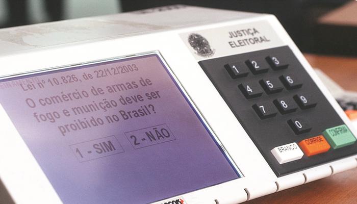 الیکڑانک ووٹنگ مشین