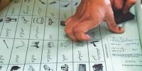 نئے انتخابات . . . نئی اُمیدیں