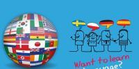 نئی زبانیں سیکھ کرذہنی صلاحیتیںبڑھائیں