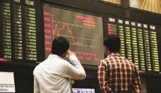 اسٹاک مارکیٹ میں سرمایہ کاری